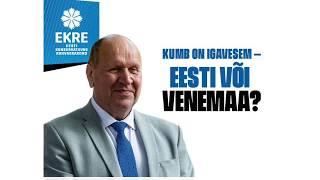 """Mart Helme loeng """"Kumb on igavesem – Eesti või Venemaa?"""""""