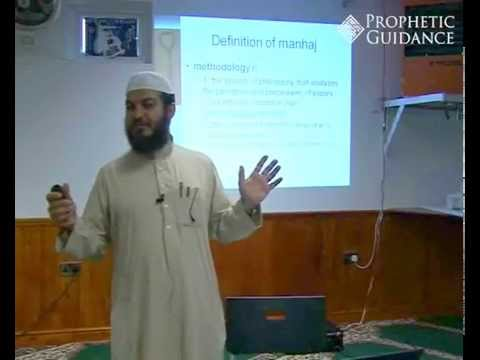 Manhaj Al-Istidlal - The Methodology of Derivation - Part 1 - Sh. Haitham al-Haddad
