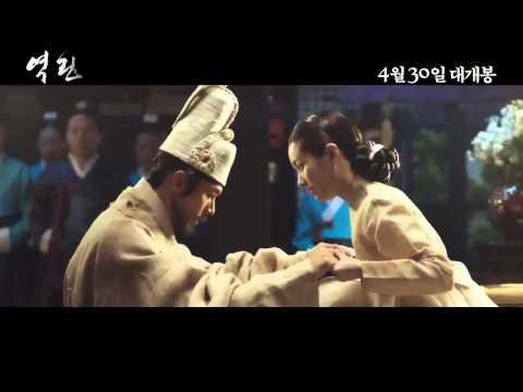 逆鱗 殺手 曹政奭 '역린' 살수 조정석  'The King's Wrath' .killer. Cho Jung Seok