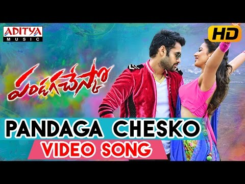 Pandaga Chesko Video Song  (Edited Version) II Pandaga Chesko Telugu Movie II Ram