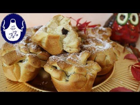 Süßes Gebäck aus Hefeteig / Süße Brötchen