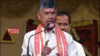 Public Are Showing Special Interest On Aquaculture, Why ?: CM Chandrababu | Ugadi Celebrations 2018
