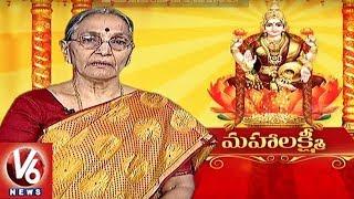 Dussehra: Dr Anantha Lakshmi Explains About Significance Of Mahalakshmi