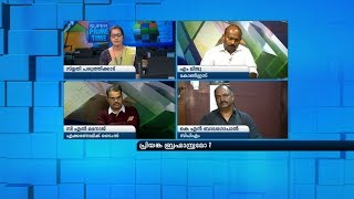 Is Priyanka, The Ultimate Weapon Of Congress?| Super Prime Time| Part 1| Mathrubhumi News