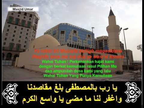 Qasidah Ya rabbi bil Mustafa يا ربّ بالمصطفى