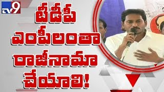YS Jagan on no confidence motion against PM Modi