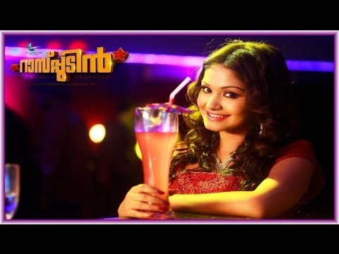Minnale Song From Rasputin - Malayalam Movie video