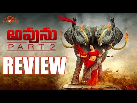 Avunu 2 Movie Review - Ravi Babu, Shamna Kasim, Harshvardhan Rane
