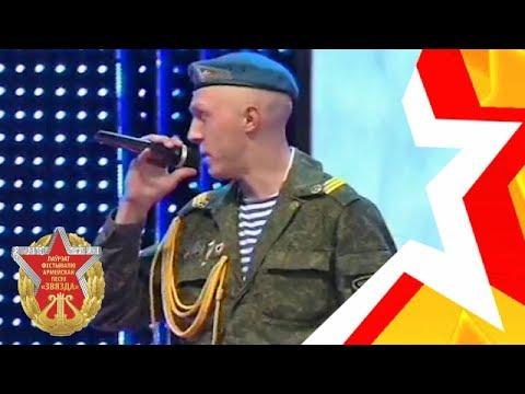 Походные песни - Сержант