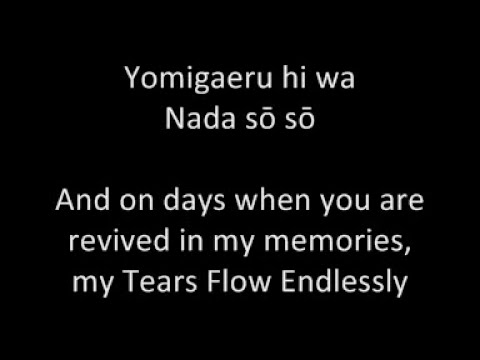 涙そうそう (Tears Flow Endlessly) Nada Sou Sou ENGSUB with romaji lyrics