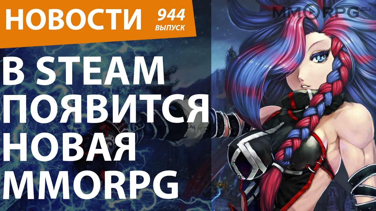 Steam новые игры 2018