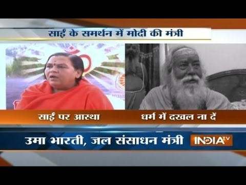 Uma Bharti clashes with Shankaracharya over: Is Shirdi Sai Baba God?