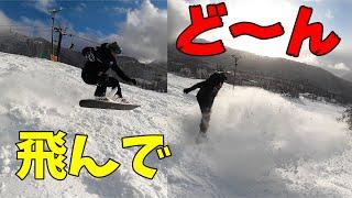 更に楽しいボコボコパウダーの滑り方。竜王シルブプレシーズン8
