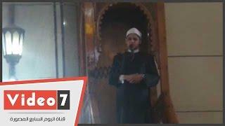إمام مسجد النور: