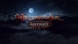 Доброе утро в Neverwinter/Данжи/Общение/Музыка