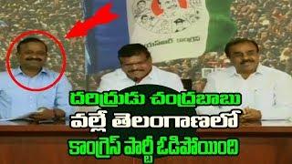 దరిద్రుడు చంద్రబాబు వల్లే తెలంగాణ లో కాంగ్రెస్ ఓడిపోయింది | #Ambati Rambabu PressMeet | TTM