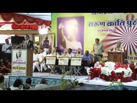 Tarun Sagar Ji Aap Ki Adalat Fhd (namokar Film Media) video