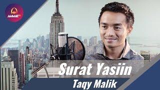 Surat Yasiin - Taqy Malik