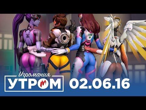 Игромания Утром 2 июня 2016 (GTA Online, Mafia 3, Titanfall 2, Watch Dogs 2)