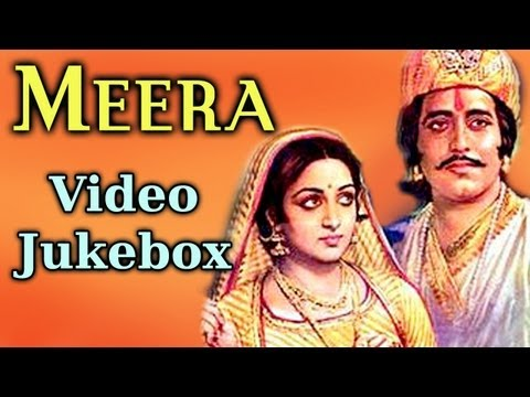 Meera - Songs Collection - Hema Malini - Vani Jairam - Pt. Ravi Shankar - Gulzar