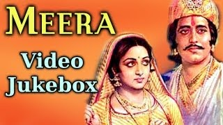 Meera - Songs Collection - Hema Malini - Vani Jairam - Pt. Ravi Shankar - Gulzar