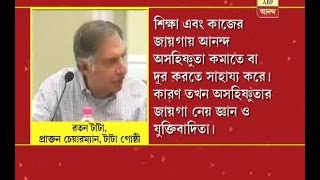 Intolerance debate only on TV channels: Ratan Tata