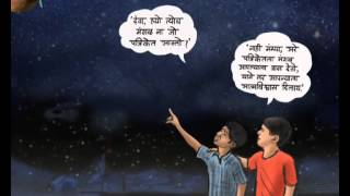 Jhakaas Avatarachi Goshta Spcl   2