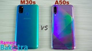 Samsung Galaxy A50s vs Galaxy M30s SpeedTest and Camera Comparison