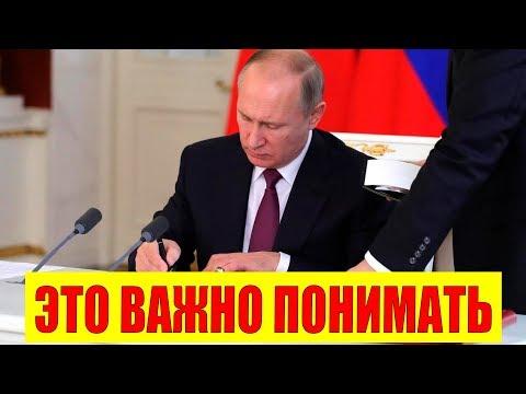 Зачем Россия прощает долги Киргизии, Узбекистану, Африке и др.