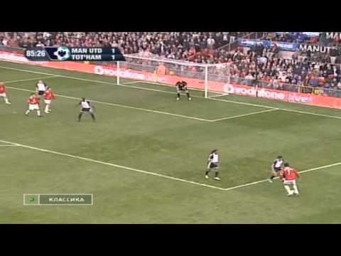 Cristiano Ronaldo Vs Tottenham Home 05-06 by xCR7Comps