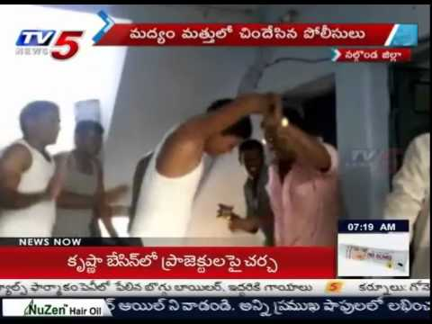 Cops Drinking Alcohol & Dancing, Caught in Camera   Nalgonda Photo Image Pic