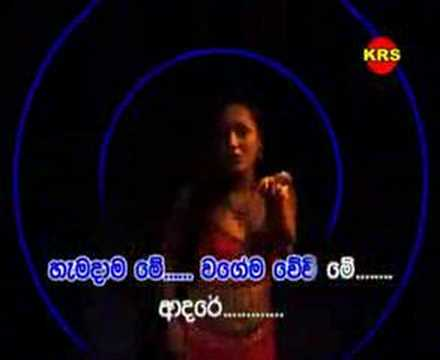 Krs Sinhala Karaoke ♫ Krs-vol 21 video