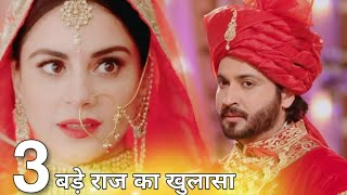 Kundali Bhagya | 3 Big secret revealed karan Preeta Marriage
