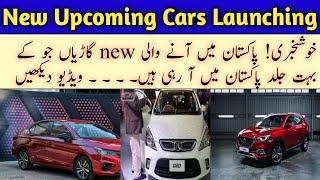 Upcoming Cars in 2019 Under 10 LAHK   Cars in Pakistan