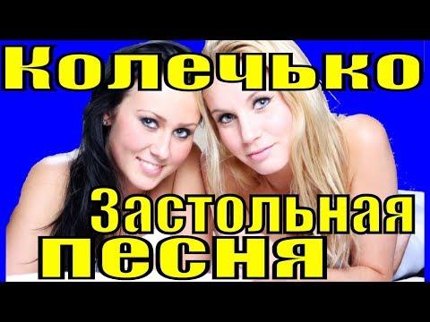 Народные и застольные песни - Интернационал