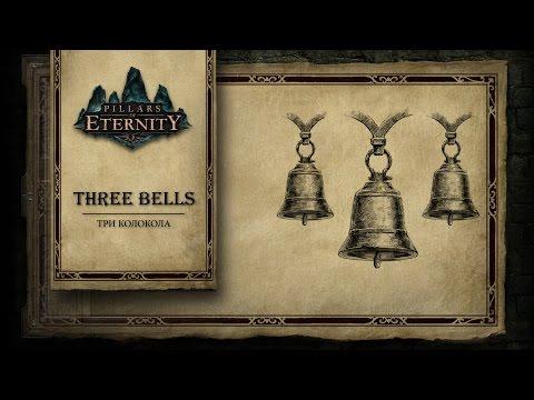 Pillars of Eternity - Temple of Eothas - Three Bells