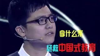 这段视频让人震惊了,中国居然有这么深刻的人