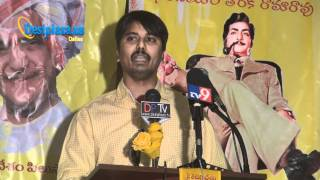 Speech by Anil Kumar Kodali @ Commemoration of the Legend NTR
