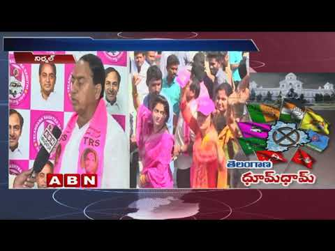 TRS Minister Indrakaran Reddy face to face after filing Nomination