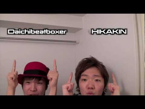 Beatbox Game Daichi vs HIKAKIN