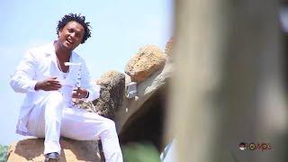 Amin Husen - Dureettii ዱረቲ (Oromiffa)