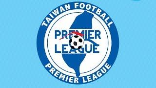 2019 台灣企業甲級足球聯賽第一循環第六輪:銘傳大學 vs 北市大同