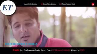 Sudhu Toke Valobashi | Bangla New Valentines Day Song 2017 | Valentines Day Song 2017