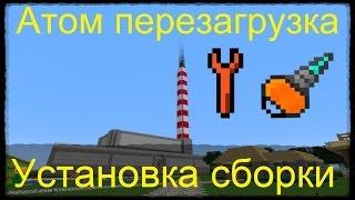 Анриал Игры Скачать Сборку - фото 6