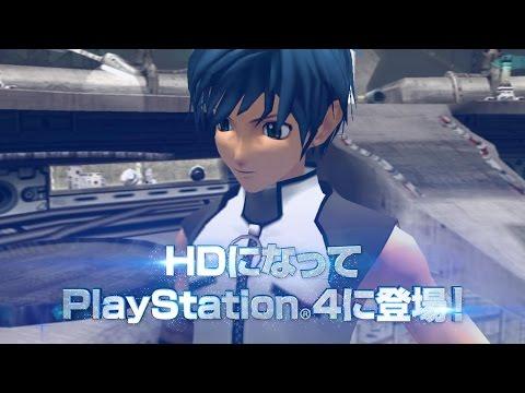 『ULTIMATE HITS HD スターオーシャン3 ディレクターズカット�トレーラー
