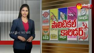 Sakshi Political Corridor - 18th September 2018
