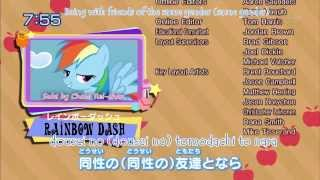 "My Little Pony Friendship is Magic - Japanese Outro #1 ""Kataomoi no Karaage"" w/English Lyrics [HD]"