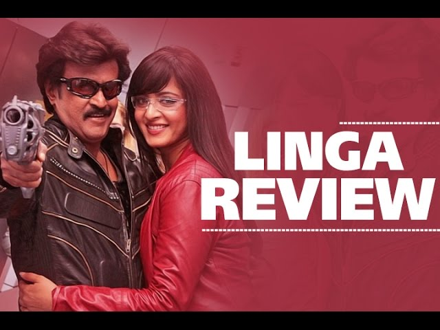 Linga Review
