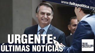 URGENTE: Últimas notícias do Governo Bolsonaro: Encontro com Paulo Guedes, Petrobras, caminhoneiros