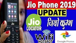 Jio Phone Update January 2019|Hotspot,JioLocator,Jiokumbh,Google Photos|New Update हिन्दी में  जाने